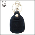 Car logo PU leather metal keychain