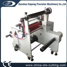 Машина для ламинирования пленки и бумаги