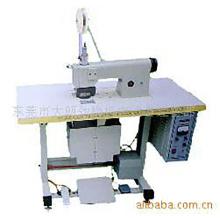 Wholesale Ultrasonic Lace Machine