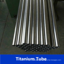 Titanium Tube for Heater (Gr1, Gr2, Gr3, Gr7, Gr9, Gr12)