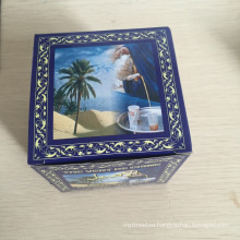 china green tea 41022 EL ASSIL extra quality in 205g blue box
