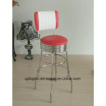 (SP-HBC256) Chaise de salle à manger américaine à mobilier rétro des années 1950 en cuir