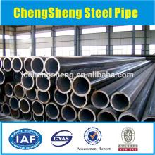 Baixo carbono tubo de aço sem costura tubo de aço laminado a quente tubo de aço ltcs