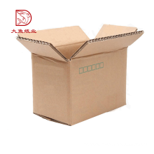 Made in China custom logo recyclable factory cardboard carton box