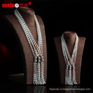 Мода длинный природный пресной воды жемчужиной ожерелье ювелирные изделия дизайн