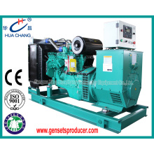 Good Quality for Cummins Diesel Generator Set 125KVA Cummins Diesel Generator set export to Dominican Republic Manufacturer