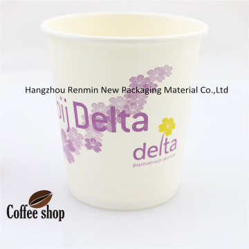 Customized Single Wall Insulated Vending Coffee Paper Cup