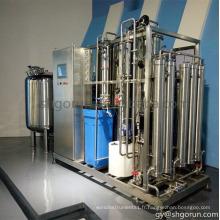 La Chine fabrique le système de purification d'eau minérale RO