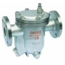 Cast Steel Flanged Steam Trap (CS41H)