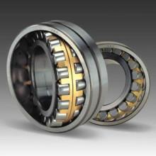 Prix d'usine, haute qualité avec roulements à rouleaux sphériques (23128)