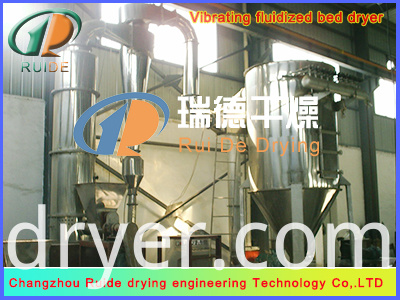 Coffee Powder Pressure Spray Drying Machine