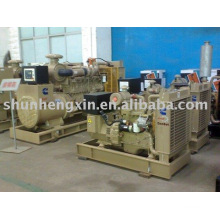 75--450kw power generator