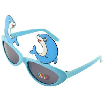 Plastic Cartoon Glasses Carvinal Toys (H0412002)