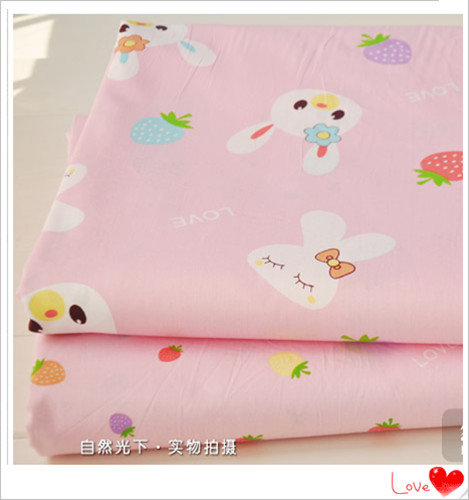 Cotton baby comfortable feeling printed fabric