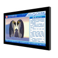 65inch Digital Signage Touchscreen