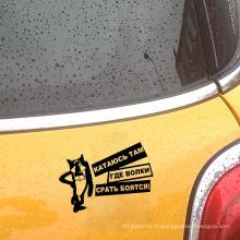 La conception faite sur commande UV résistante a découpé l'autocollant de décoration de décalques de voiture de vinyle