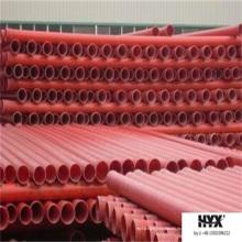 120 Grad hitzebeständiges verwendetes FRP-Kabel-Umhüllungs-Rohr