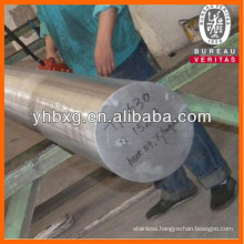 630 stainless steel shaft