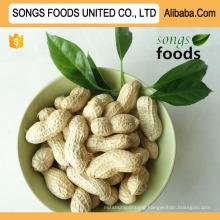 Product , Raw Peanut In Market