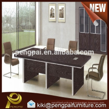 Square MDF meeting table