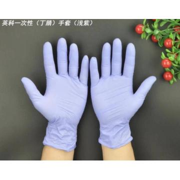 Ordinary disposable nitrile gloves
