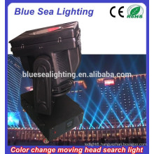 Hot selling 5000w long distance searchlights for sale