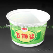 Food Grade Microwavable 570ml/19oz Disposable Plastic Sauce Bowl