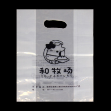 Biodegradable Handle Plastic Bag