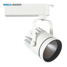 40W The most marketable track lights of 2021 are suitable for the Museum Supermarket spot light garden