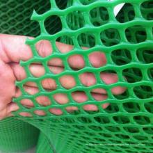 Grillage de PE / pp / maille plate en plastique / filet plat en plastique / filet plat en plastique de polyéthylène de maille