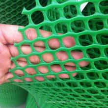 PE/PP Wire Mesh/Plastic Flat Mesh/Plastic Flat Net/Plastic Flat Mesh Polyethylene Netting