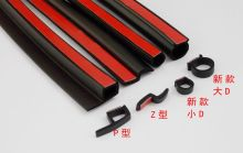 self adhesive rubber strip door seal car rubber extrusions epdm