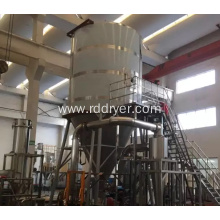High Speed Centrifugal ABS Emulsion Spray Dryer