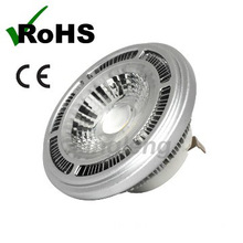 CE, RoHS certificated LED indoor light AR111 G53