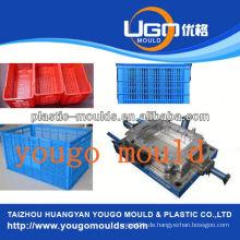 Kunststoff-Container-Spritzguss-Hersteller Multi-Kompartiment Lebensmittel-Container-Formenbauer