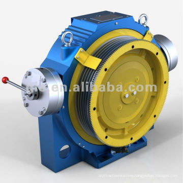 0.63m/s Permanent Magnet Synchronous Gearless Elevator Motor