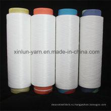 Высококачественная нить полиэфирной нити DTY для вязания