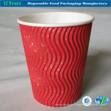 Good Quality Ripple Wall Paper Cup