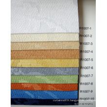 Daylight Jacquard Roller Blind Fabric