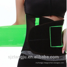 China factory back protection belt super thin lower back lumbar support belt/brace