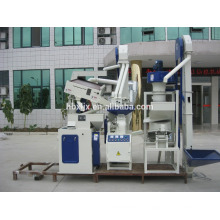 CTNM15B agriculture machinery equipment rice machines rice sheller complete rice mill plant