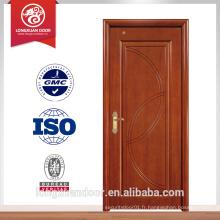 La dernière porte en bois de deaign bs certificat porte coupe incendie porte en bois massif pour la porte de la chambre d'hôtel Choix de qualité