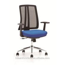X1-03A vente chaude et nouvelle chaise en maille moderne