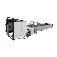 Высокоскоростная машина для производства бумажных пакетов