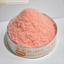 NPK+TE powder/inorganic fertilizer 20-20-10