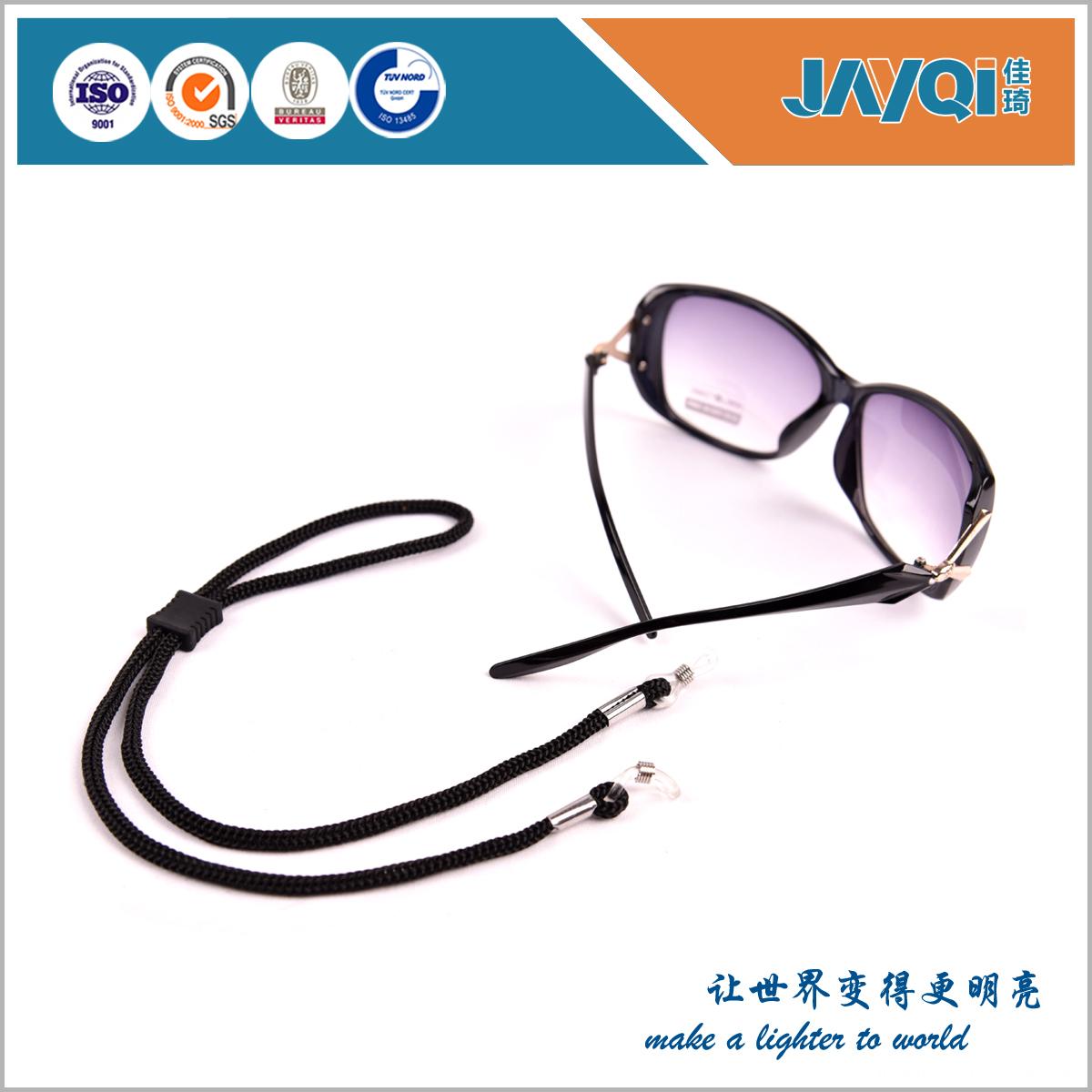 Fashion Adjustable Strechable Glasses Cord