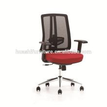 X1-03 Hohe Qualität zu den meisten wettbewerbsfähigen Preisen Bürostuhl