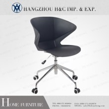 HC-N008 new model kids plastic chair round swivel chair