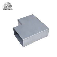 Delivery on time aluminium 7075 profile price per kg