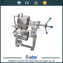 Sanitary CE certificate beer filter press plate,wine filter press plate prices